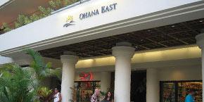 Waikiki Ohana East Hotel